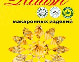 #4 для Разработка дизайна упаковки акаронных изделий от SharifGW