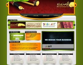 nº 43 pour Website Design for Qatar IT par shakimirza