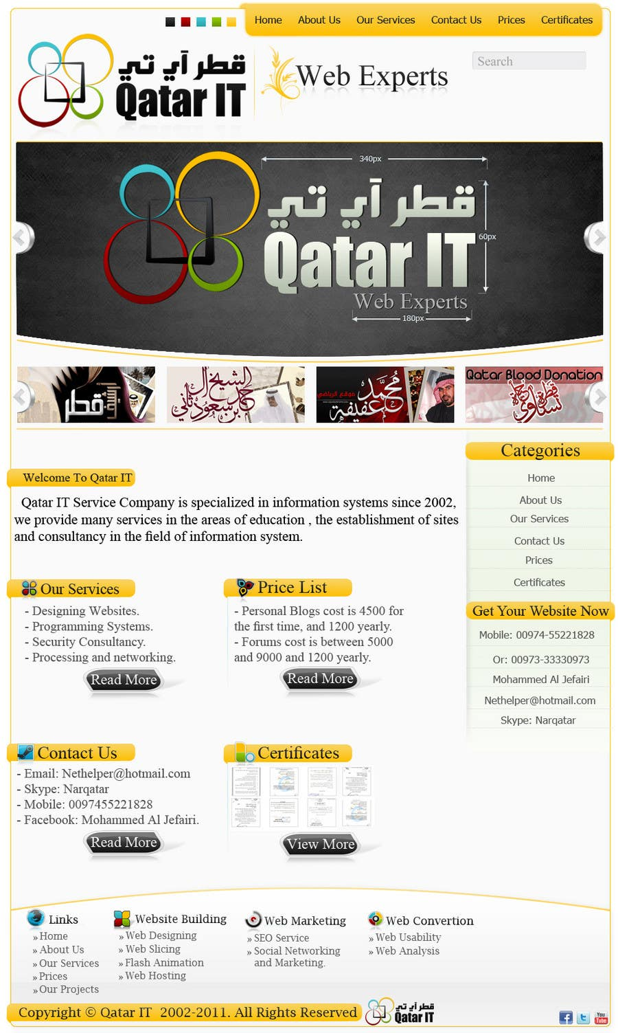 Konkurrenceindlæg #                                        97                                      for                                         Website Design for Qatar IT