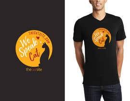 Nro 55 kilpailuun Design Cat-Themed T-Shirts - More than one winner possible käyttäjältä Wonderdax