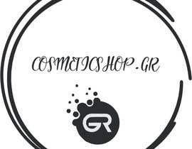 #23 for Logo for Website of Cosmetics af TiagoDeveloper