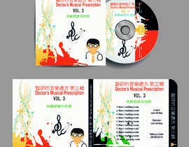 #8 para CD cover and inner pages por tazulv2027