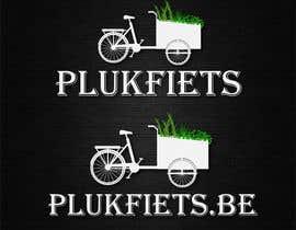#44 for cargo bike logo by fb5983644716826