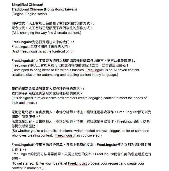 Entry #13 by koniawong for Translate script of promo video