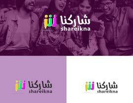 #51 for Logo Design and application Icon design (Arabic/English) by samarabdelmonem