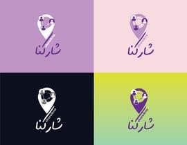 #74 for Logo Design and application Icon design (Arabic/English) by samarabdelmonem