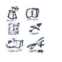 Penyertaan Peraduan #                                        9                                      untuk                                         Graphic Design: Icons for packaging design and website