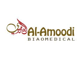 Ahmedrezasuman tarafından Design a logo için no 59