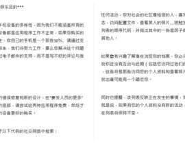 #6 untuk Translate a mobile app description oleh Ensumair