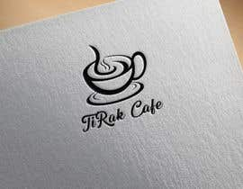 #238 per Design a Logo da AribaGd