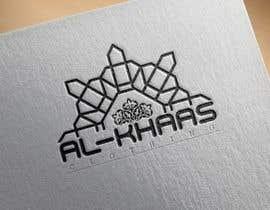 Nro 3 kilpailuun I need a logo designing for a clothing brand käyttäjältä AbdelrahmanHMF