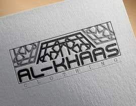 Nro 7 kilpailuun I need a logo designing for a clothing brand käyttäjältä AbdelrahmanHMF