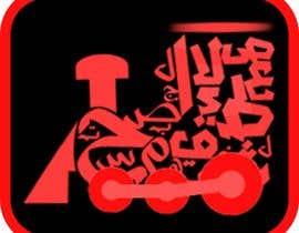 mohit249 tarafından Icon design için no 34