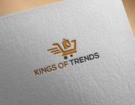 #91 untuk Design a Logo oleh Afrin6500
