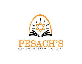 #10 for Online Hebrew School Logo by AtwaArt