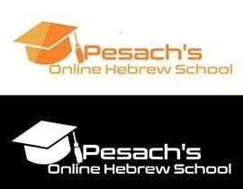 #54 for Online Hebrew School Logo by reyadhasan602