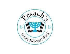 #17 for Online Hebrew School Logo by masternet