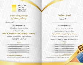 #37 para Design 1 invitation card for an event de Eslamouf