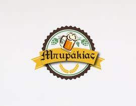 Nro 43 kilpailuun Logo Design for beerakias.gr käyttäjältä brookrate