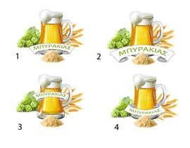 Nro 46 kilpailuun Logo Design for beerakias.gr käyttäjältä vasystaryj
