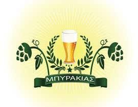 Nro 53 kilpailuun Logo Design for beerakias.gr käyttäjältä RishiKhan