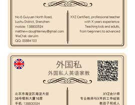 #16 untuk Urgent: Design a simple Business Card for English teacher oleh s04530612