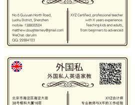 #18 untuk Urgent: Design a simple Business Card for English teacher oleh s04530612