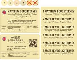 #12 untuk Urgent: Design a simple Business Card for English teacher oleh ITMOillustrator