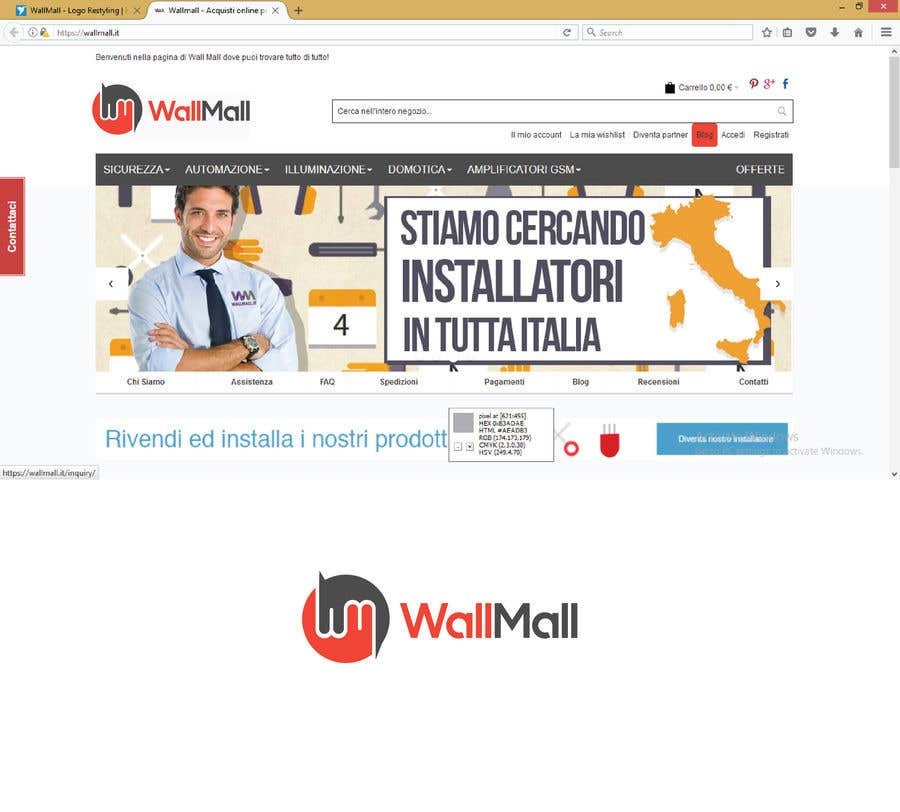 Contest Entry #240 for WallMall - Logo Restyling