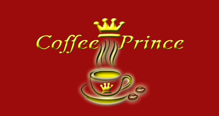 Конкурсная заявка №204 для Logo Design for Coffee Prince