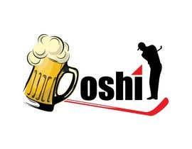 #16 untuk Doushi stag oleh Eastahad