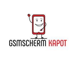 ibrahimessam56 tarafından distinctive brand logo re-design için no 25