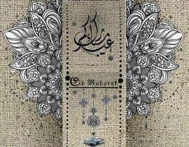 #15 untuk URGENT: I need Eid greeting Design oleh ahmedfawzi2080