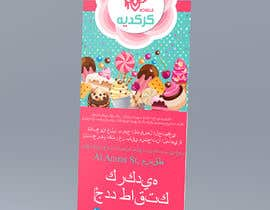 nº 22 pour design menu and rollup stand banner in Arabic par yana24kr