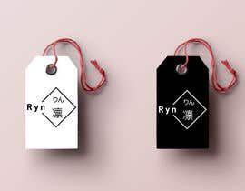 #4 for Design a brand label for our contemporary clothing line af amalmamun