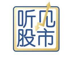 Nro 7 kilpailuun Chinese word logo (听见股市)You can search the word by Google Pinyin (tíng ; jìan ; gǔ ; shì) käyttäjältä katee73