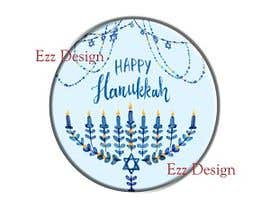 #1 для Design a Hanukkah Pin от ezo2016