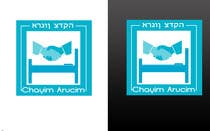 Bài tham dự #7 về Graphic Design cho cuộc thi Logo Design for Chayim Arucim