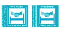 Bài tham dự #17 về Graphic Design cho cuộc thi Logo Design for Chayim Arucim
