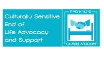 Bài tham dự #18 về Graphic Design cho cuộc thi Logo Design for Chayim Arucim