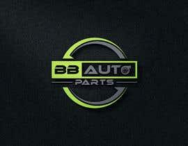 #242 , Design a Logo - Auto Parts Store 来自 rabiulislam6947