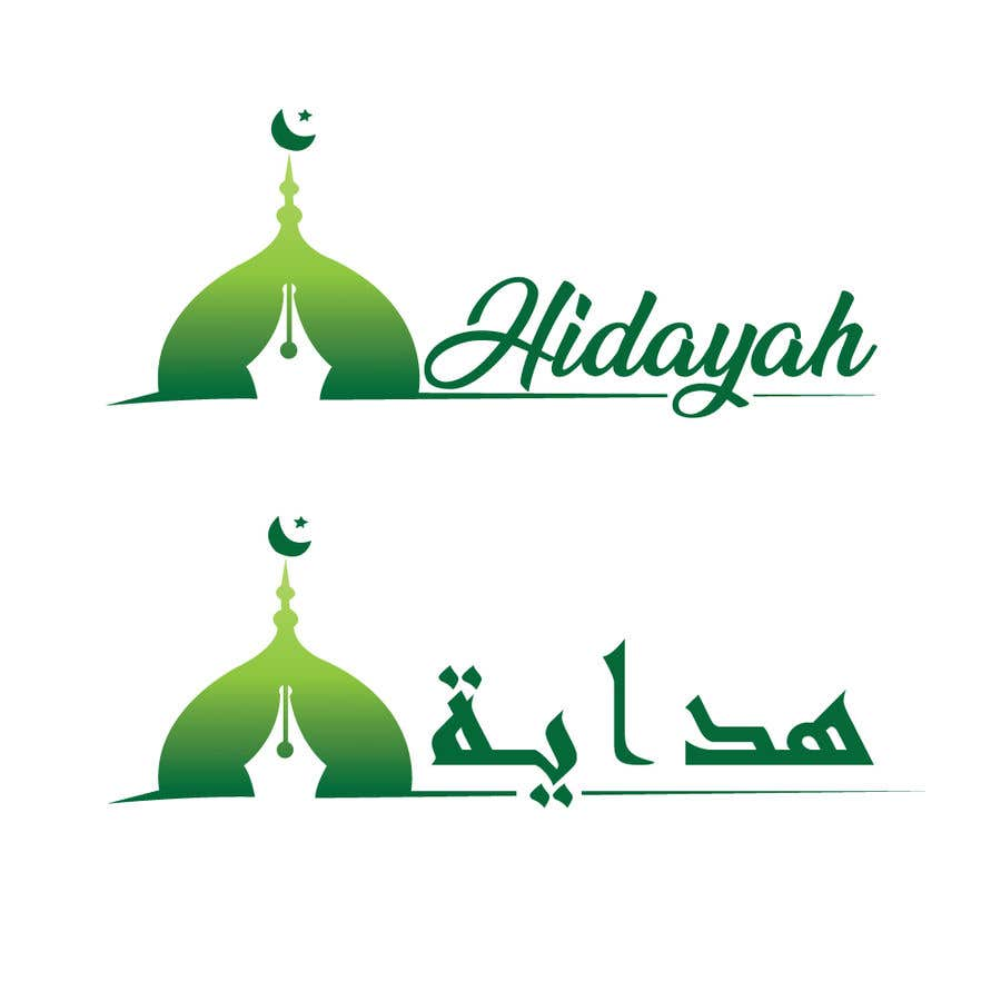 Kilpailutyö #34 kilpailussa Design a logo for an Islamic Service