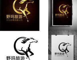 """#115 for """"Wild Horse"""" Logo Contest by lianna84"""
