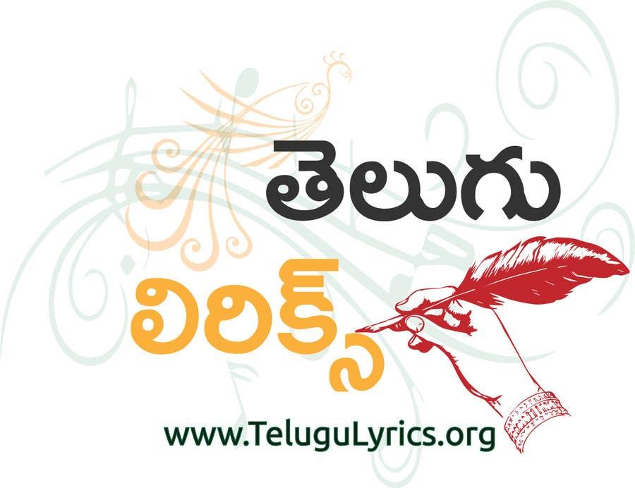 """Inscrição nº                                         27                                      do Concurso para                                         Design a Logo for Telugu Music Portal with Primary focus on """"Telugu Lyrics"""""""