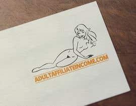 Číslo 15 pro uživatele Design a Logo for My New Site od uživatele tahmidula1