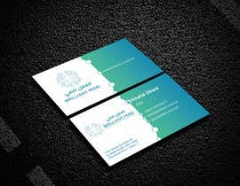 #455 for Design some Business Cards by masrufa123