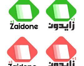 #32 for Design a Logo for a Study Help & Tutor Finder App by nomanfarooq1432