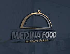 #338 , Design a Logo Food Restaurant 来自 mehedixss