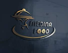 #339 , Design a Logo Food Restaurant 来自 mehedixss