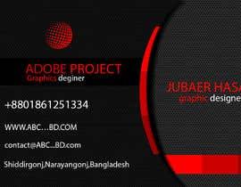 Nro 380 kilpailuun I need a business card designed käyttäjältä AdobeProject